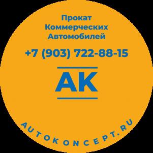 autokoncept-logo-vector